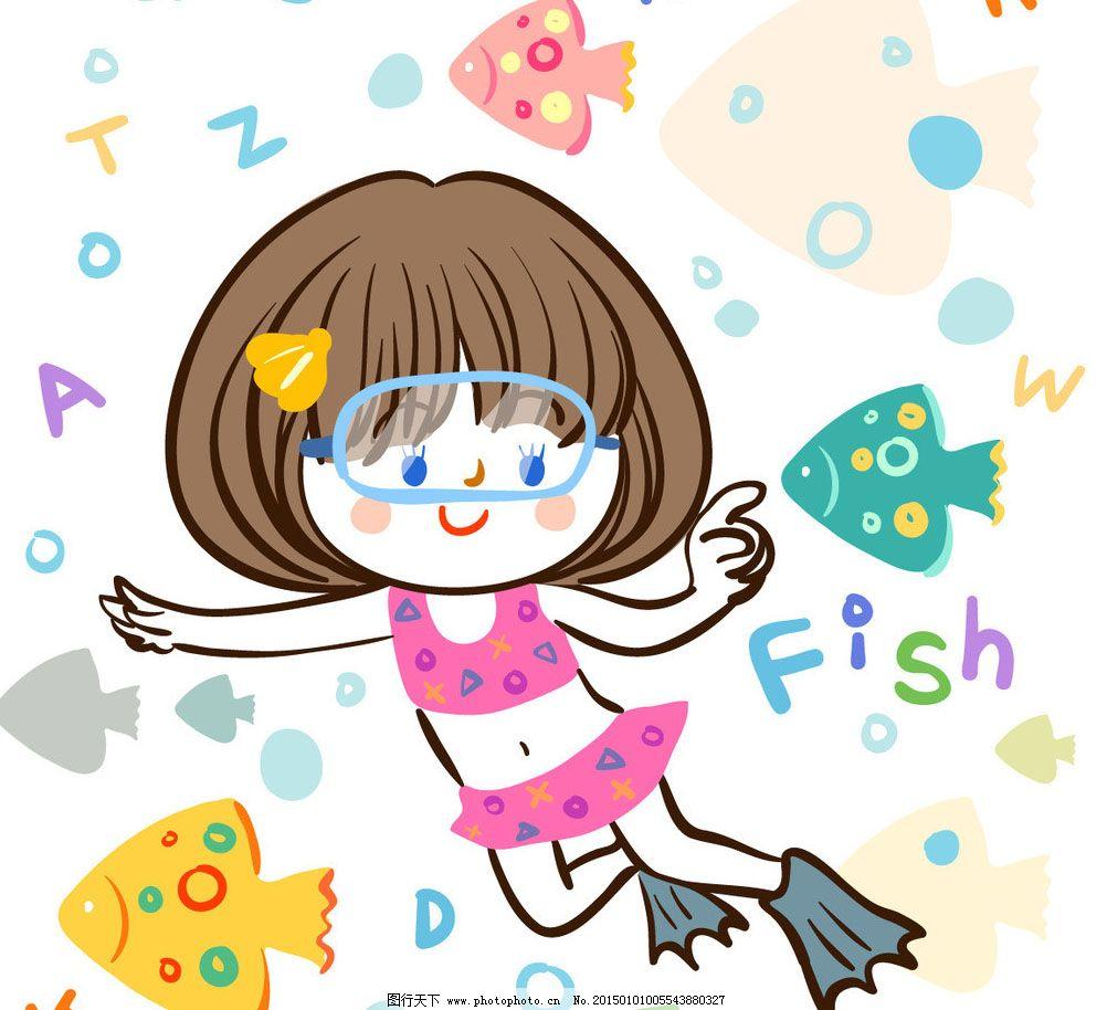 潜水戏鱼的女孩图片