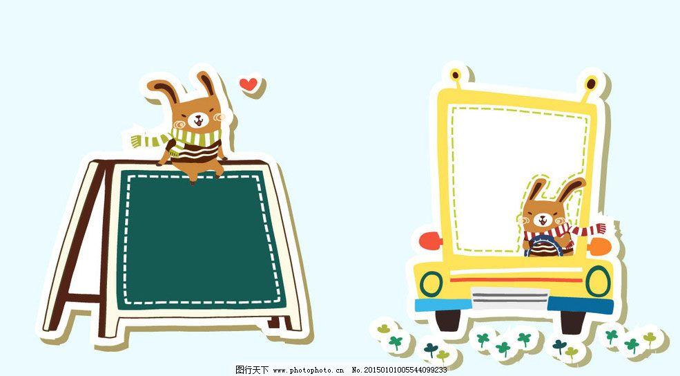 幼儿园绘画栏手工边框图片