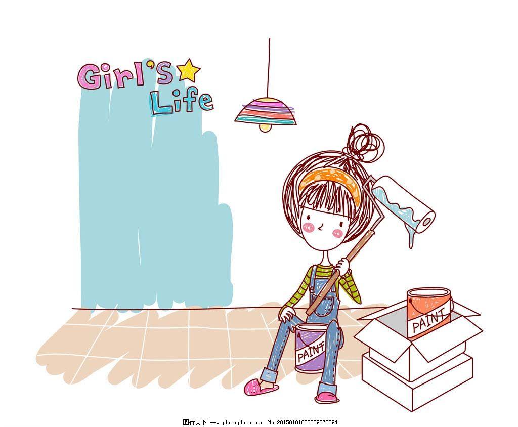 矢量卡通女孩免费下载 背景画 插画 吊灯 花瓶 卡通 盆栽 水彩 饮料