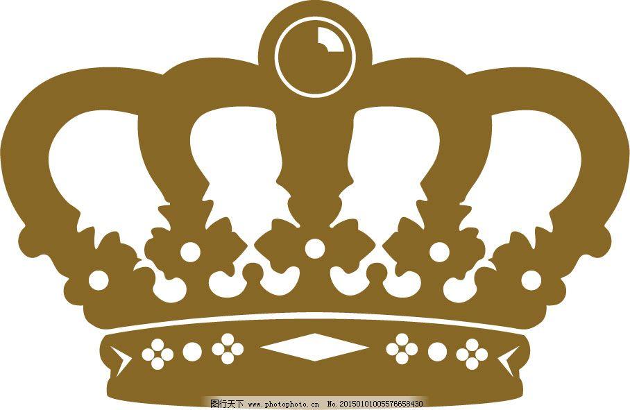 皇冠免费下载 国王 皇冠 皇冠素材免费下载 国王 皇冠 头冠 矢量图