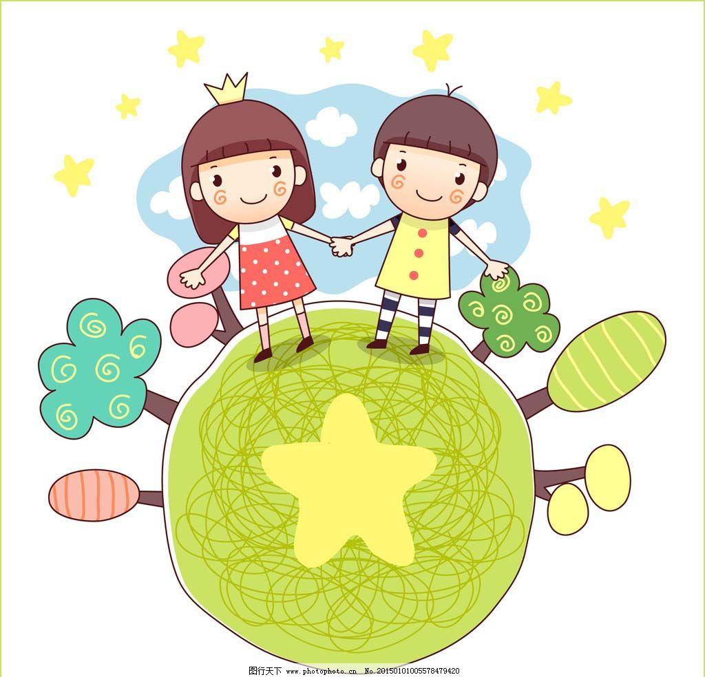 星球表面手拉手的孩子图片