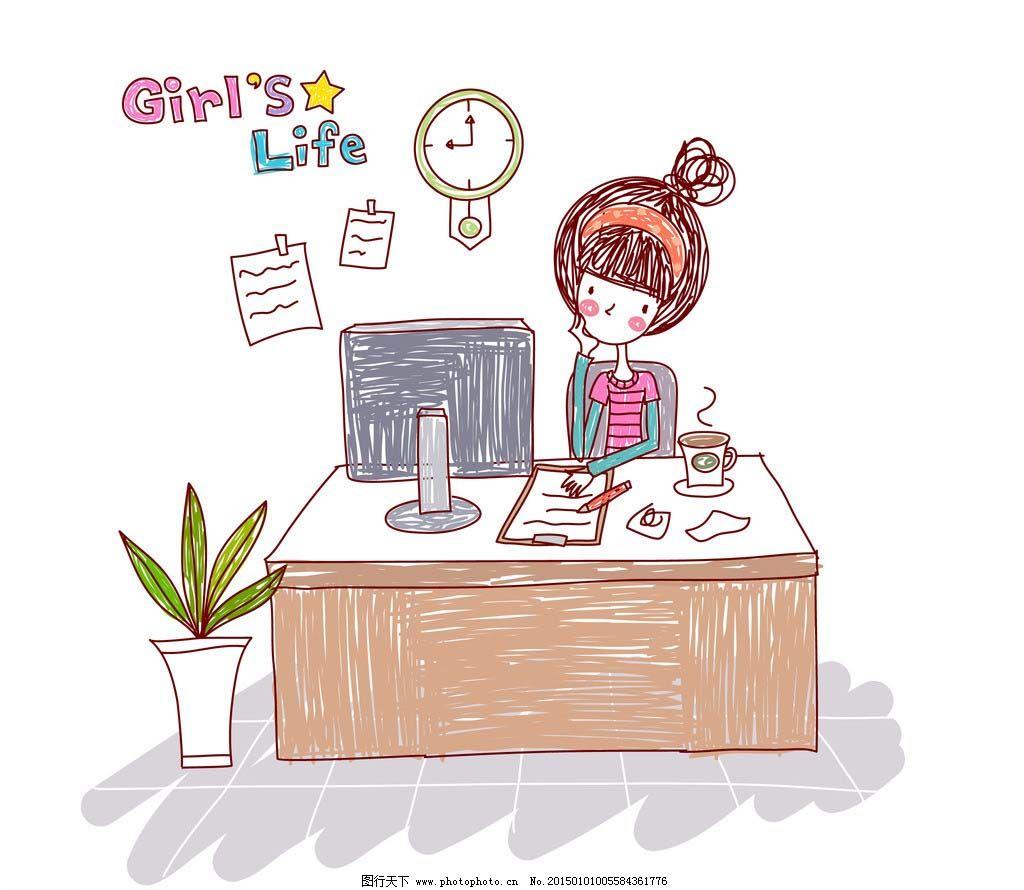 在电脑前写作的女孩 在电脑前写作的女孩图片免费下载 背景画 背景
