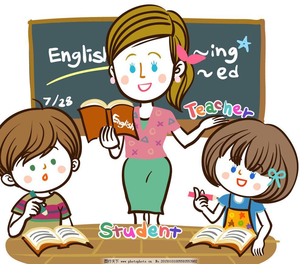 上英语课的老师学生图片图片