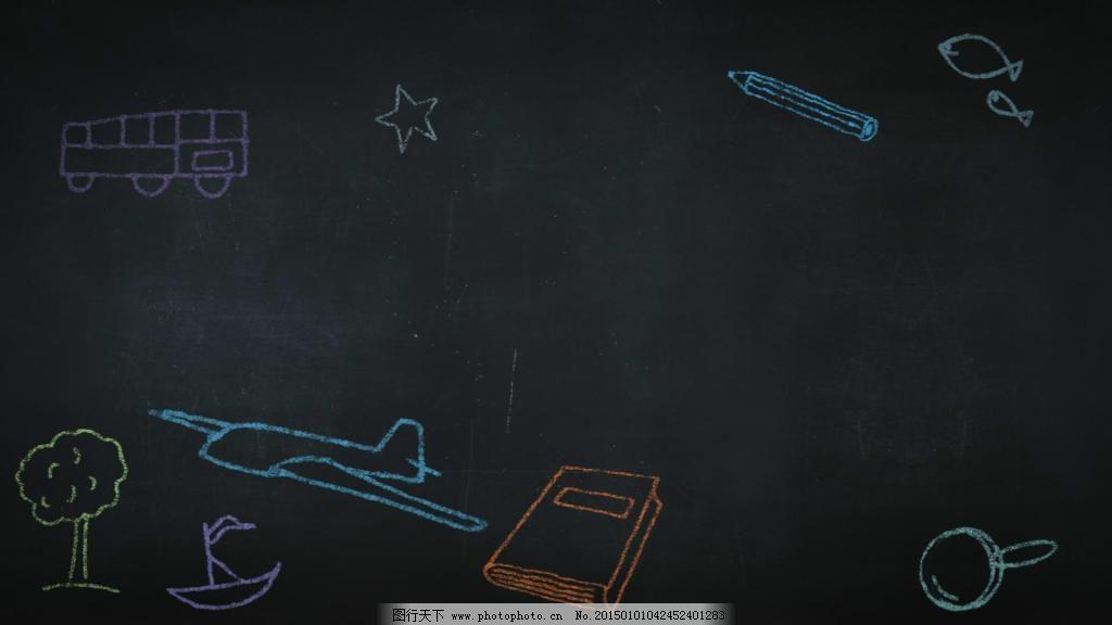 粉笔画动态素材免费下载 动态 儿童 粉笔 黑板 回忆 童年 粉笔 黑板