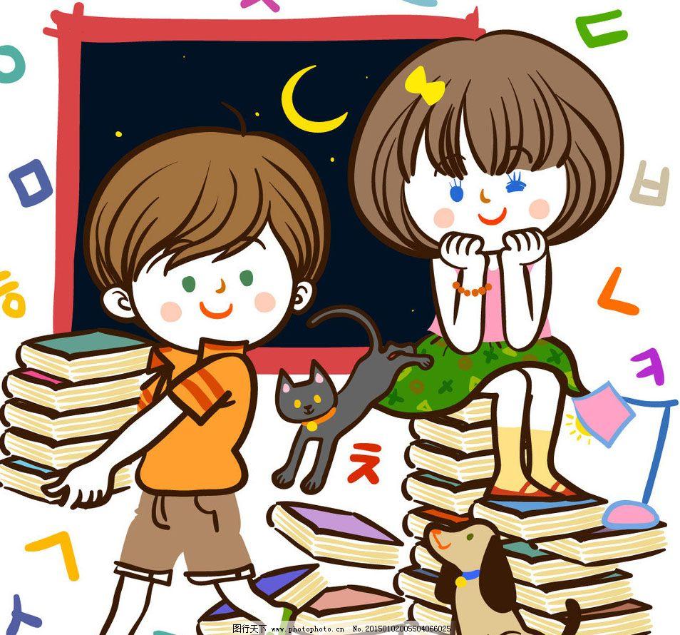 整理书本的男孩女孩图片