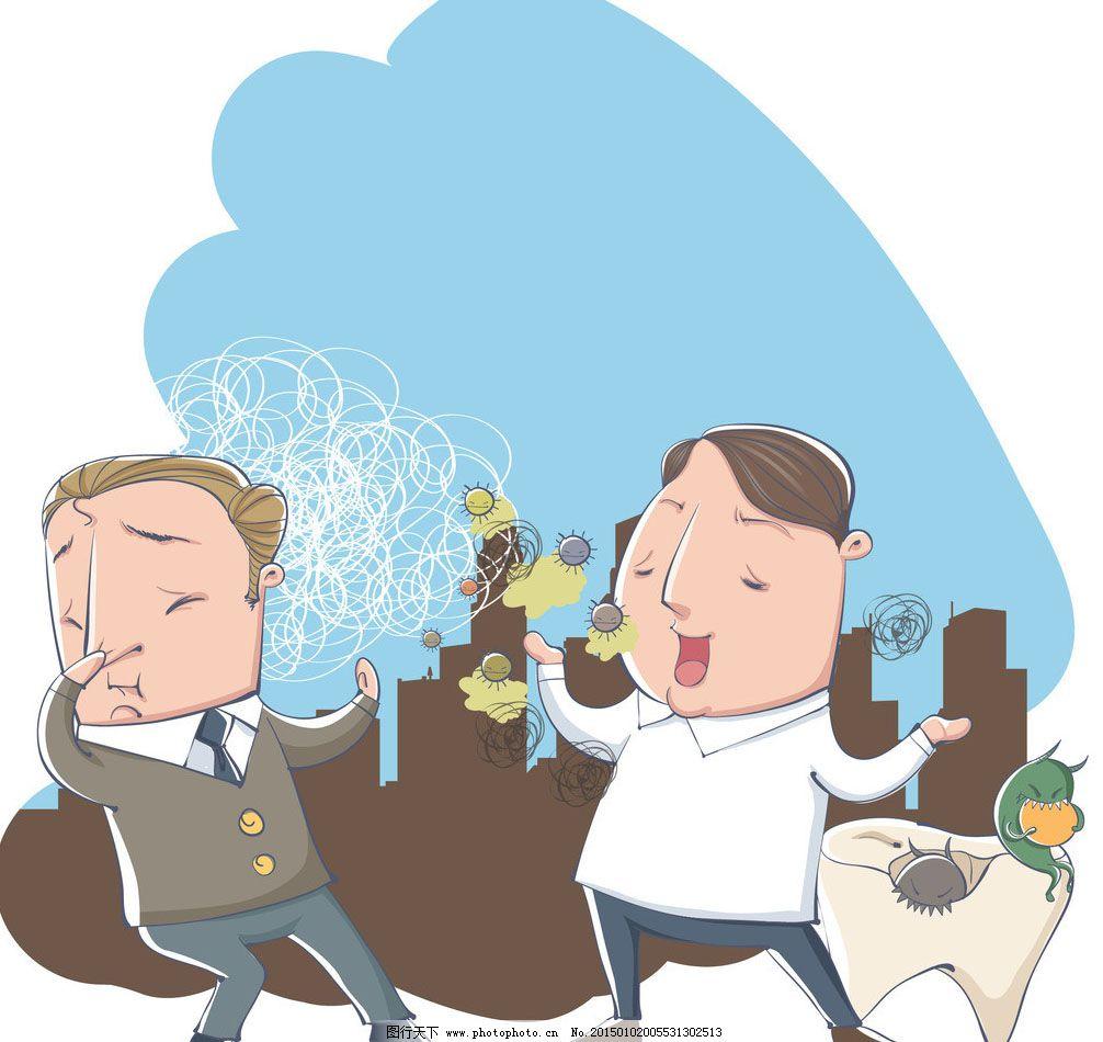 卡通 水彩 童话世界 牙齿 口气熏得人捂鼻子 口腔病患者 牙齿 蛀虫