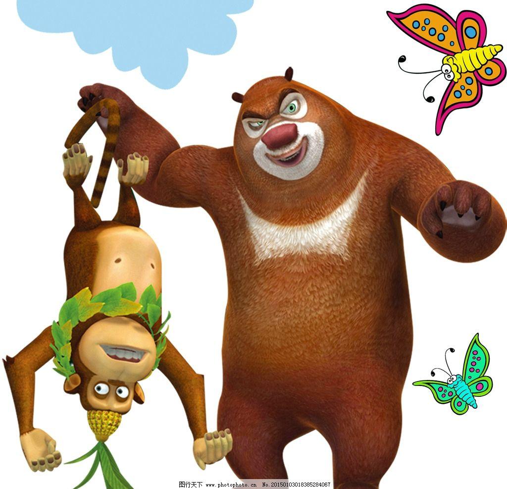 熊出没矢量图 熊大 熊二 漂亮卡通 可爱熊 设计 动漫动画 动漫人物 72图片
