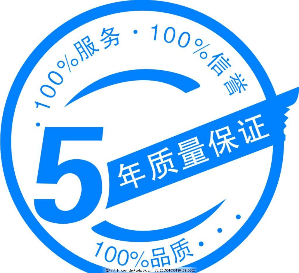 logo logo 标志 设计 图标 1024_935
