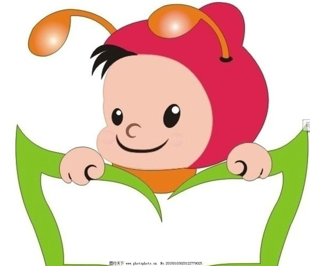 卡通人物 矢量卡通人物 矢量小孩 小孩看書 廣告設計 卡通設計