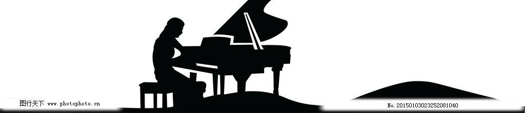 弹钢琴的人图片图片