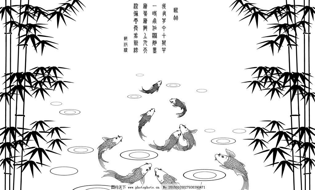 手机pop手绘海报竹子