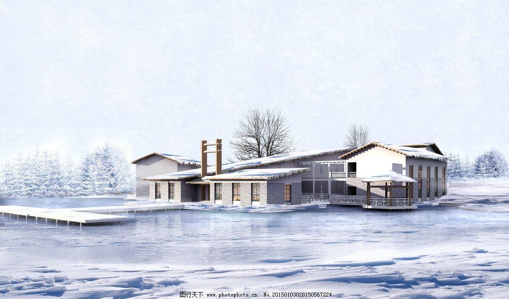 别墅雪景 湖 建筑 景观设计
