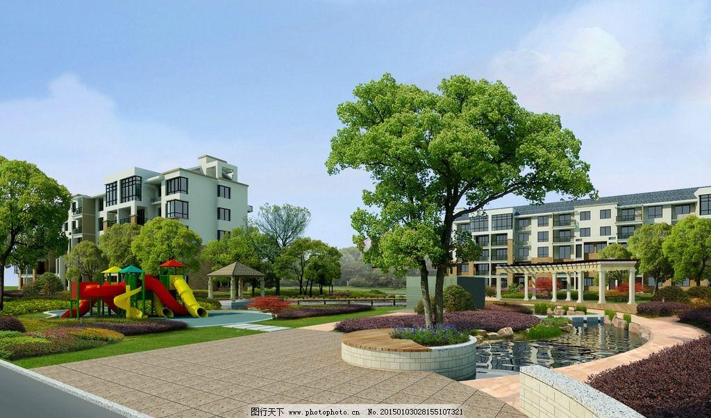 社区 游乐区 水池 高楼 绿化 设计 环境设计 景观设计 72dpi jpg