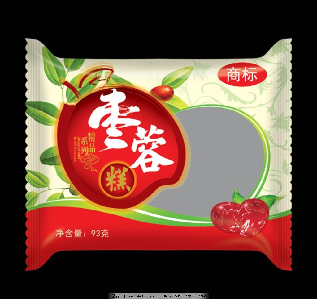 糖果包装 休闲食品 月饼包装 炸弹 香菇 膨化食品 花纹 土特产 零食