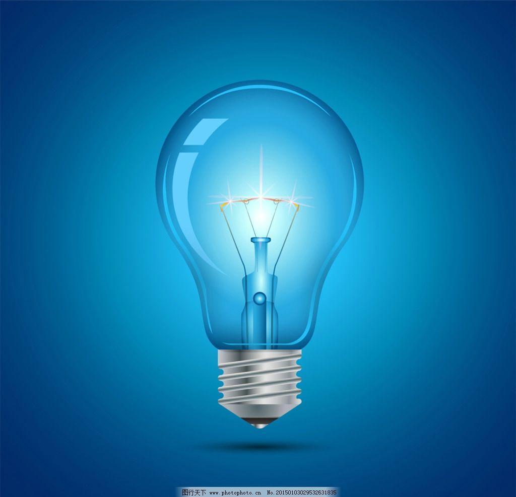 用电灯照明,是把 能转化为 能和 能 把蓄电池接在电源上充电时,把