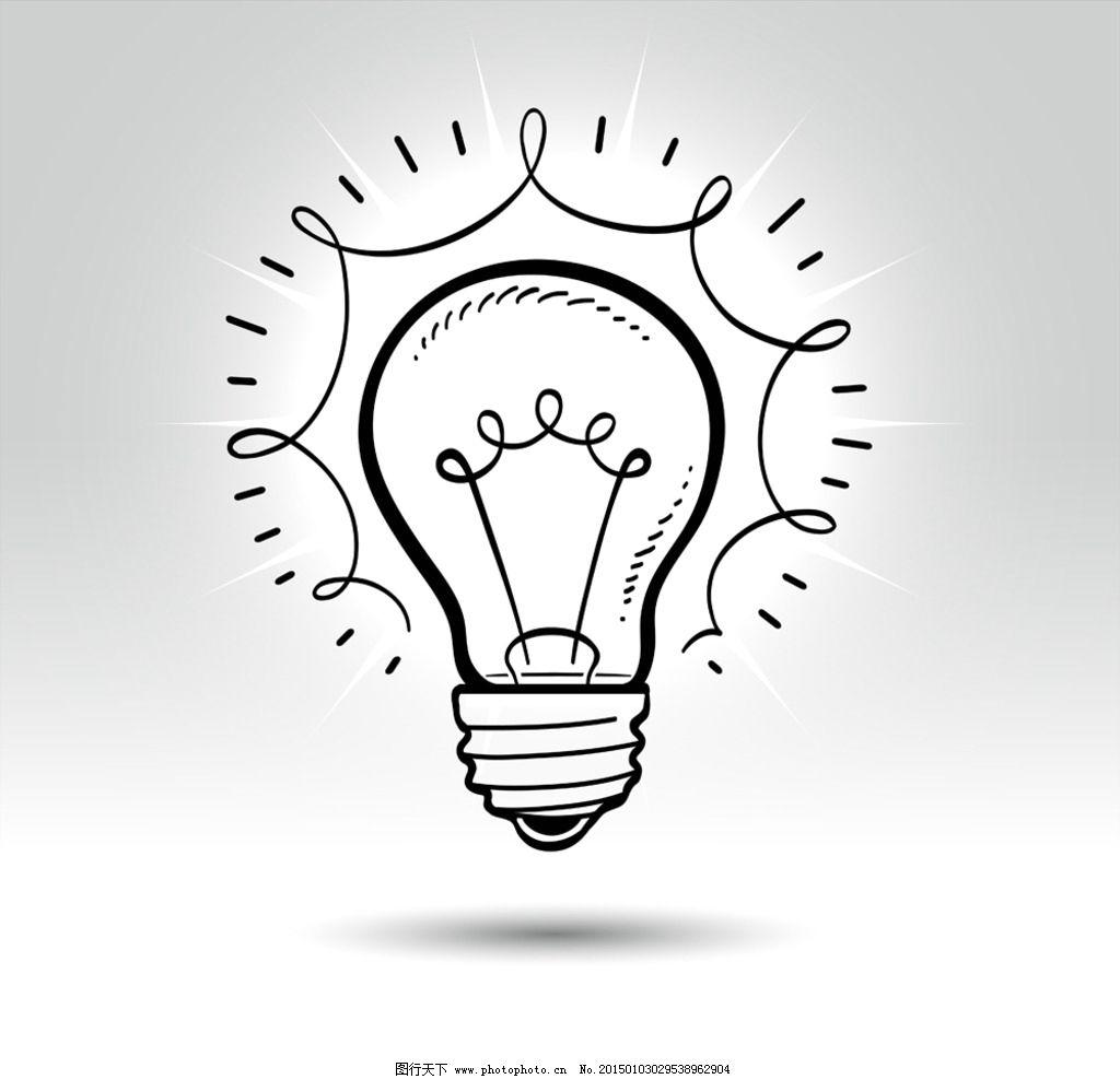 电灯简笔画-idea pads410用了什么防火墙