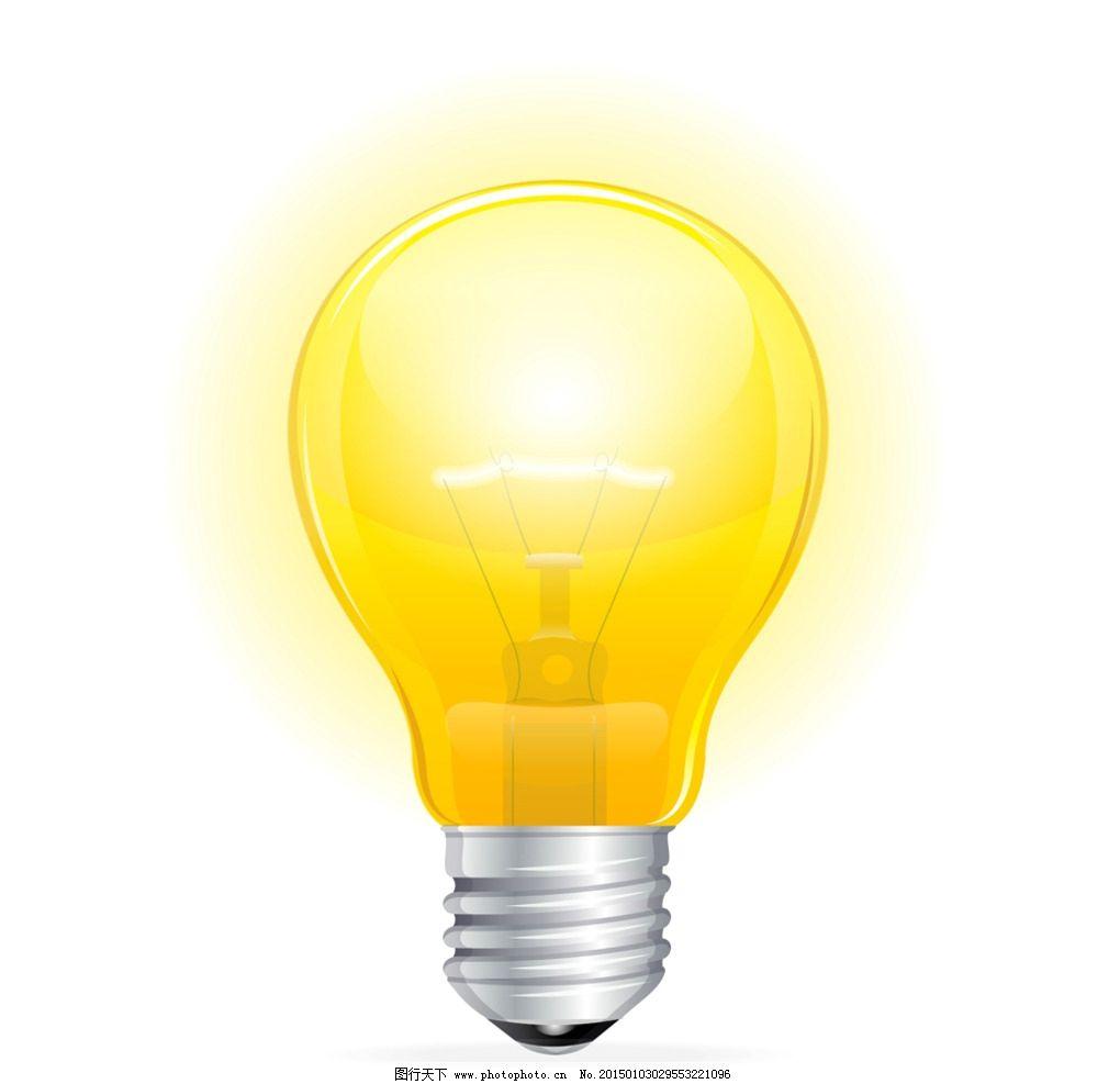 电灯 灯泡 创意设计 节能灯 能源 环保 灯光 idea 创意广告 设计 矢量