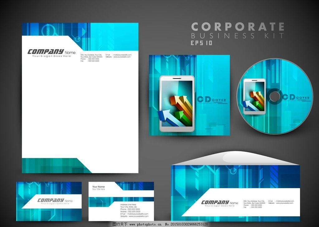 vi设计 光盘封面 信封 信纸 名片 卡片 整体包装 光盘封面设计 cd dvd