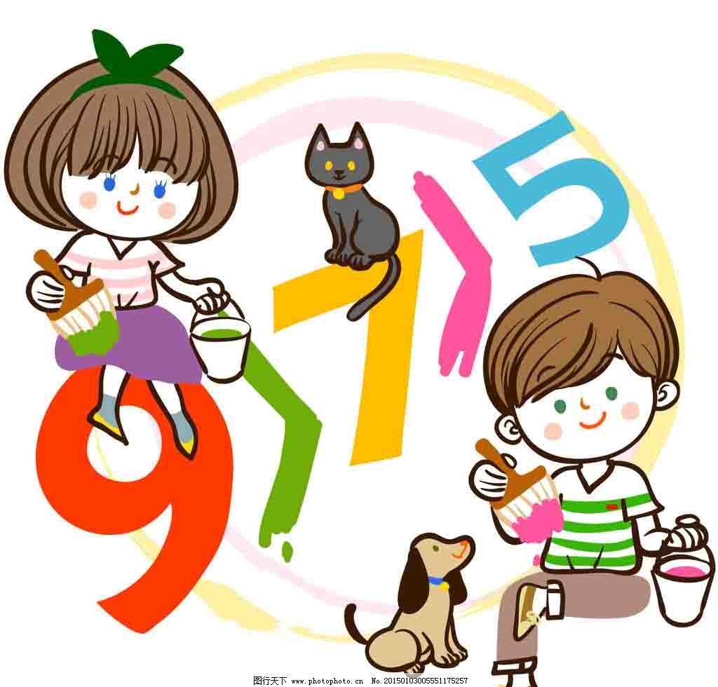 插画 水彩 背景画 卡通 图画素材 童话世界 背景素材 卡通人物 儿童