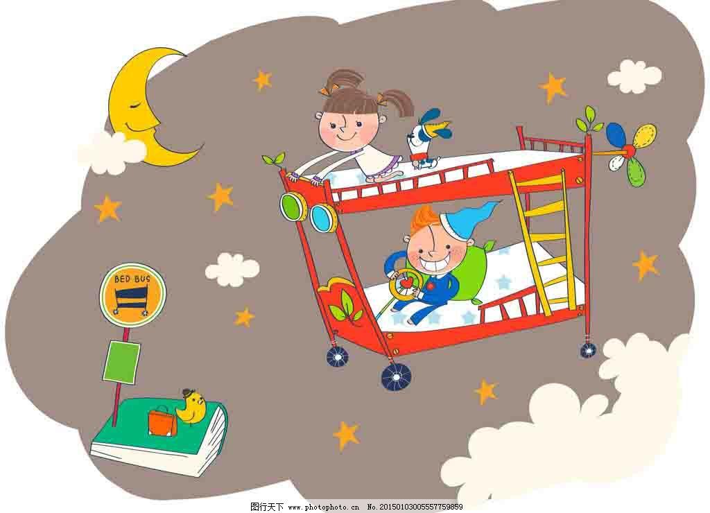 插画 儿童 儿童世界 卡通 卡通人物 寝室 水彩 睡觉 上下床 宿舍 上