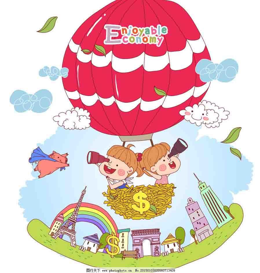背景畫 背景素材 彩虹 插畫 大樓 房子 卡通 凱旋門 熱氣球 樹木 熱