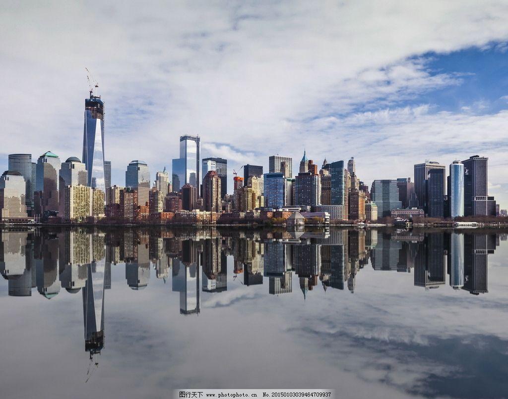 蓝天白云 建筑 风景 倒影/建筑物图片