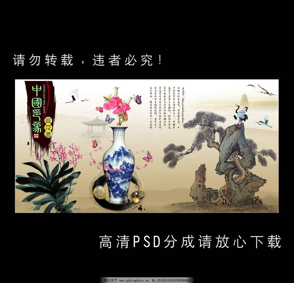 青花瓷 文化/青花瓷文化图片