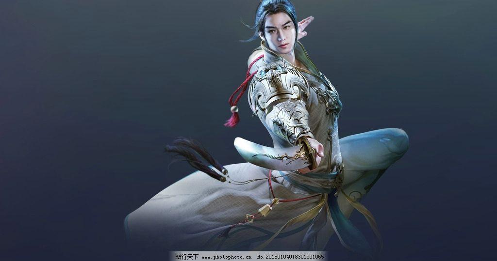 游戏 游戏原画 原画 游戏人物 人物原画 网游 玄幻 武侠 仙侠  设计