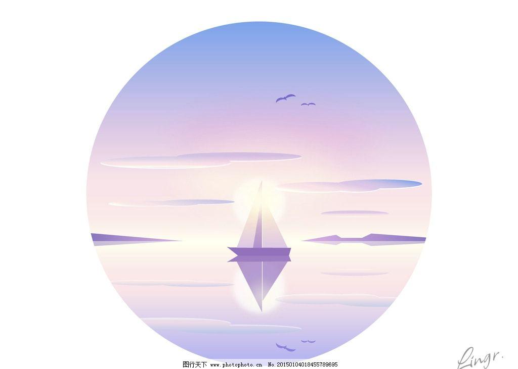 帆船 海 山 海鸥 鸟 云 插画 手绘 鼠绘 设计 动漫动画 风景漫画 ai