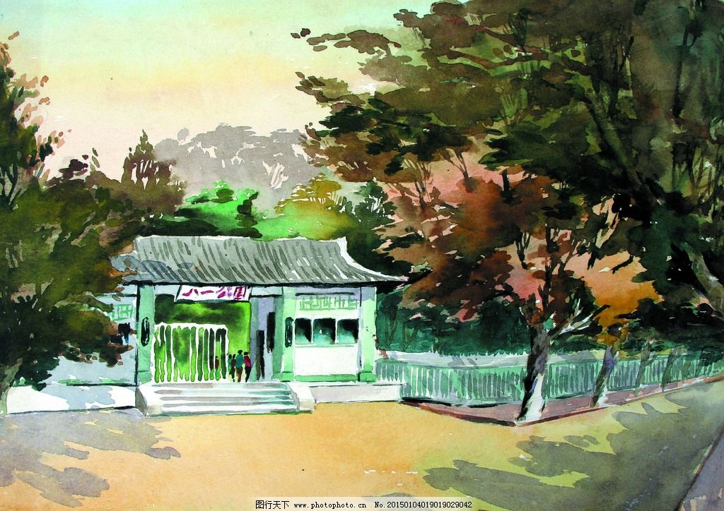 美术 水彩画 风景 公园 公园门 树木 设计 文化艺术 绘画书法 72dpi