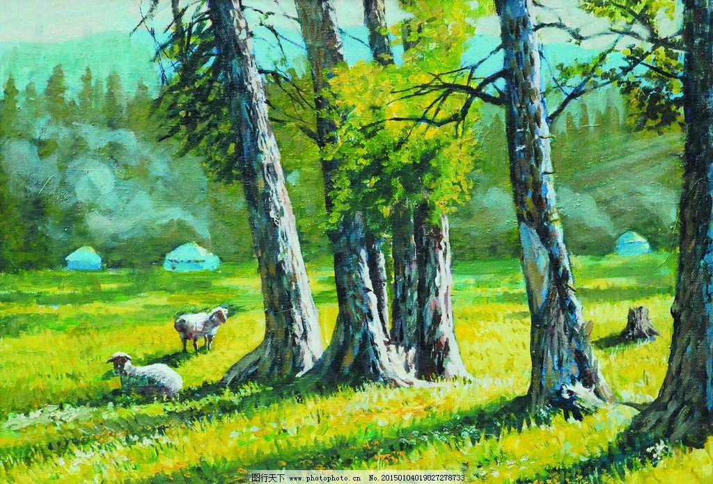 水彩画 风景 山林