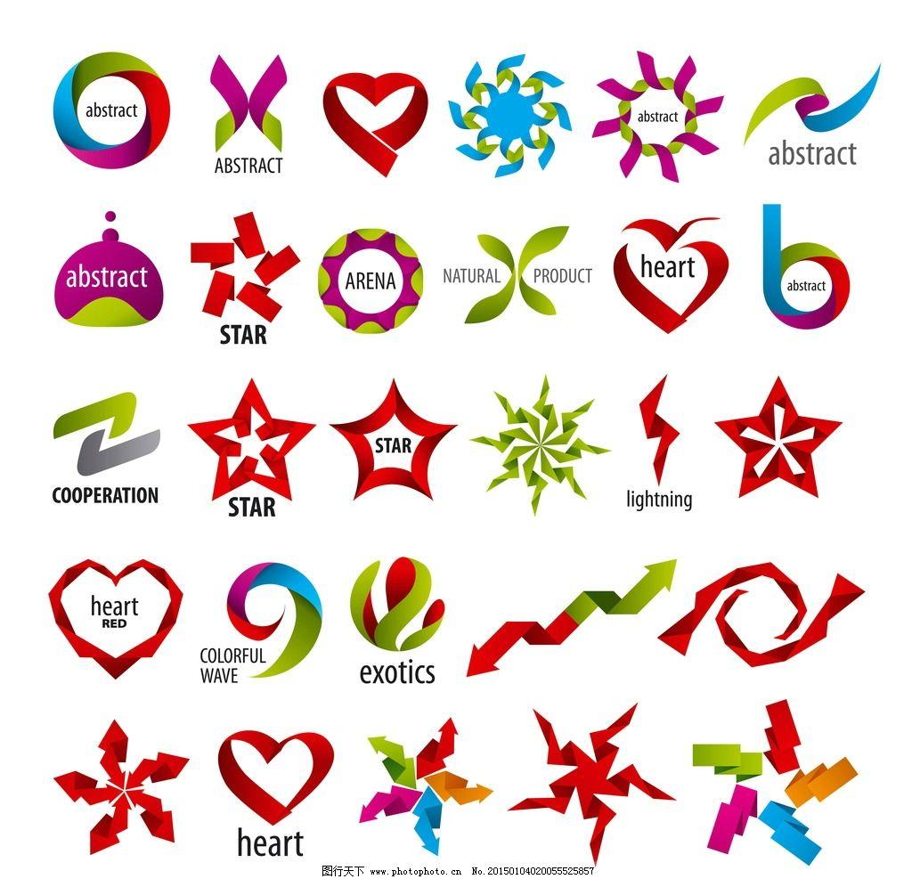 商业图标 公司图标 企业logo设计 创意 设计 矢量 eps  设计 标志图标