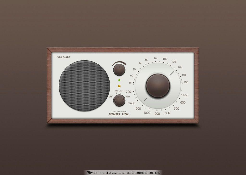 收音机 矢量图 扁平化 立体 平面 设计 标志图标 其他图标 72dpi psd