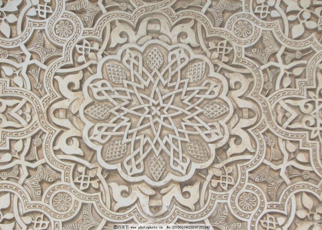 底纹 花纹 背景 素材 纹理 花边 欧式  设计 底纹边框 背景底纹 72dpi