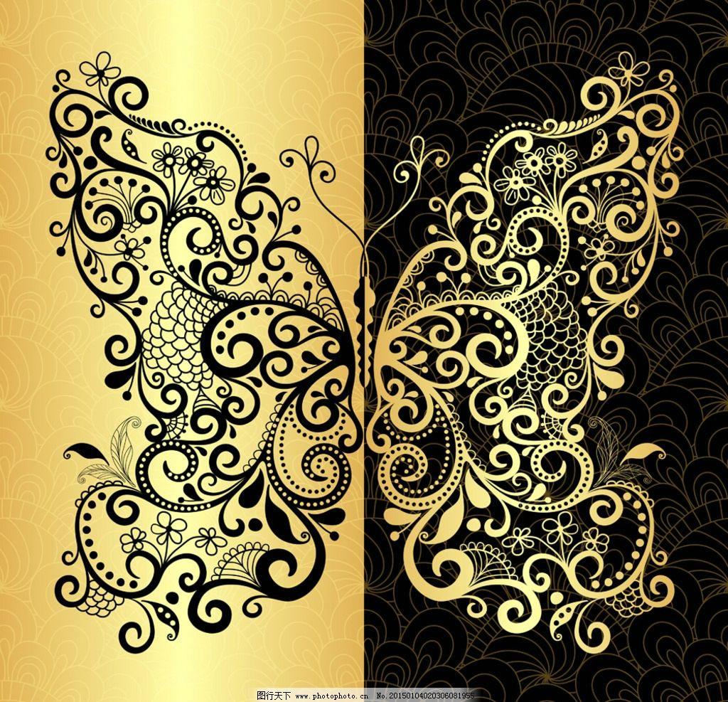 花纹 花边 边框 蝴蝶 装饰花纹 文本框 欧式花纹 花纹背景 古典花纹