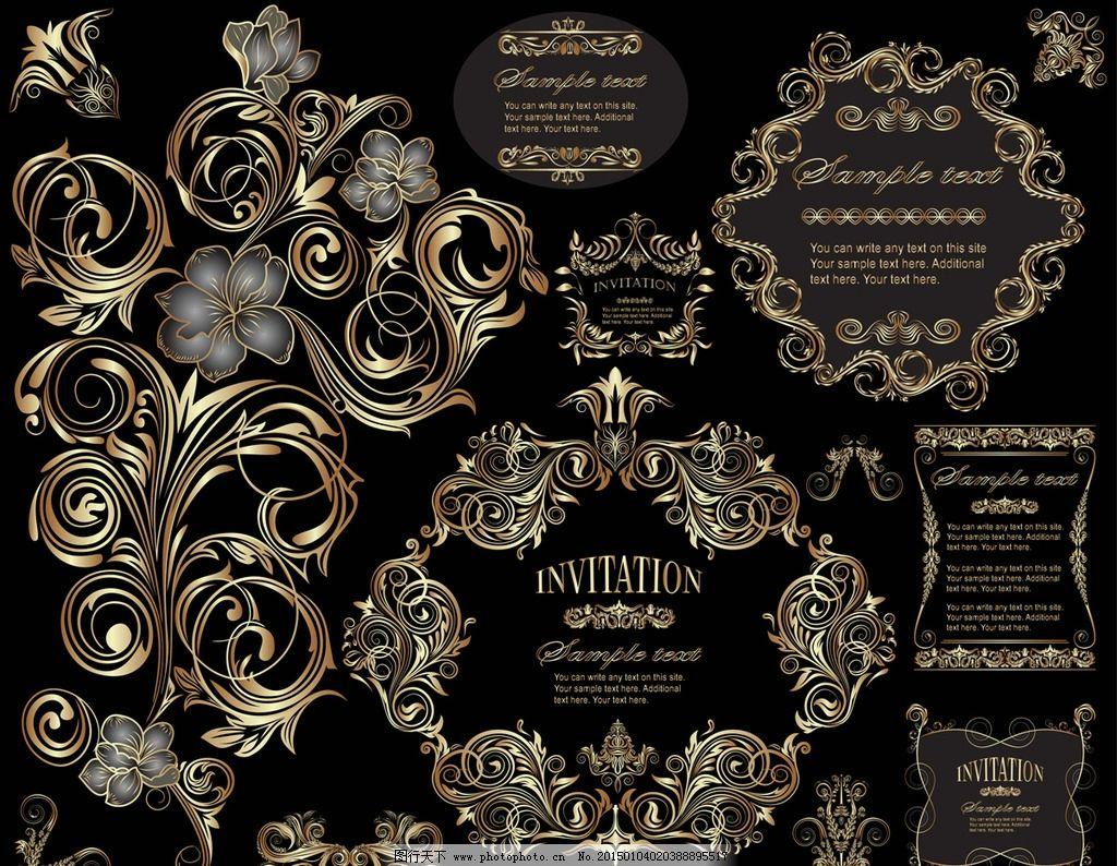 欧式花纹 花边 边框 花纹分割线 金色花纹 装饰花纹 文本框 花纹背景
