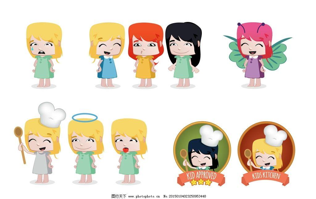 小女孩 卡通儿童 卡通学生 小学生 职业人物 厨师 卡通女孩 矢量 矢量图片