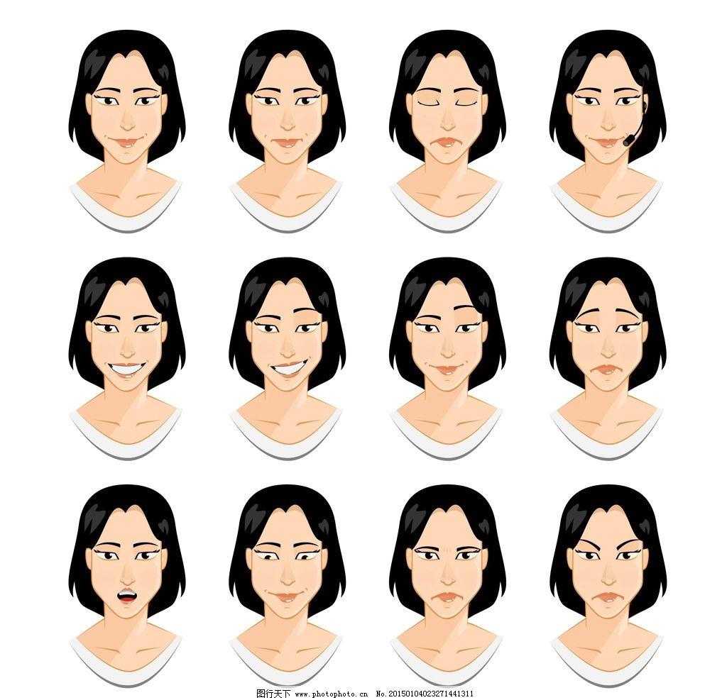 卡通人物 人物头像 职业人物 上班族 手绘人物 插图 商业素材 白领