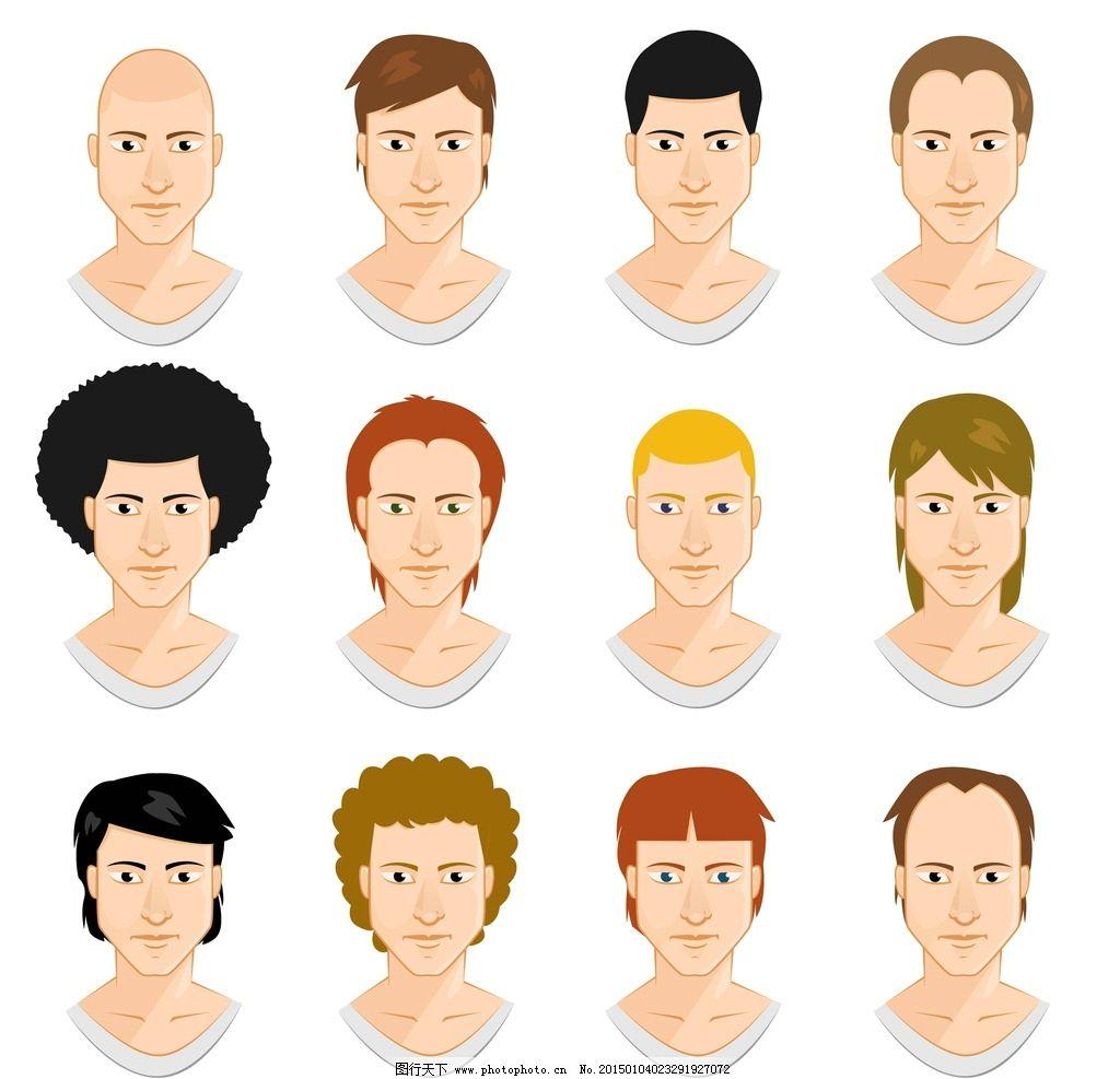 卡通人物 人物头像 职业人物 上班族 手绘人物 插图 商业素材 白领 人