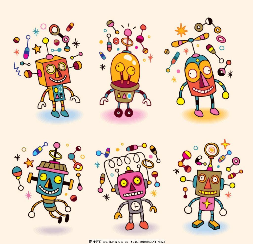 手绘 卡通动漫 动漫角色 卡通机器人 科技时代 设计 eps 设计 人物