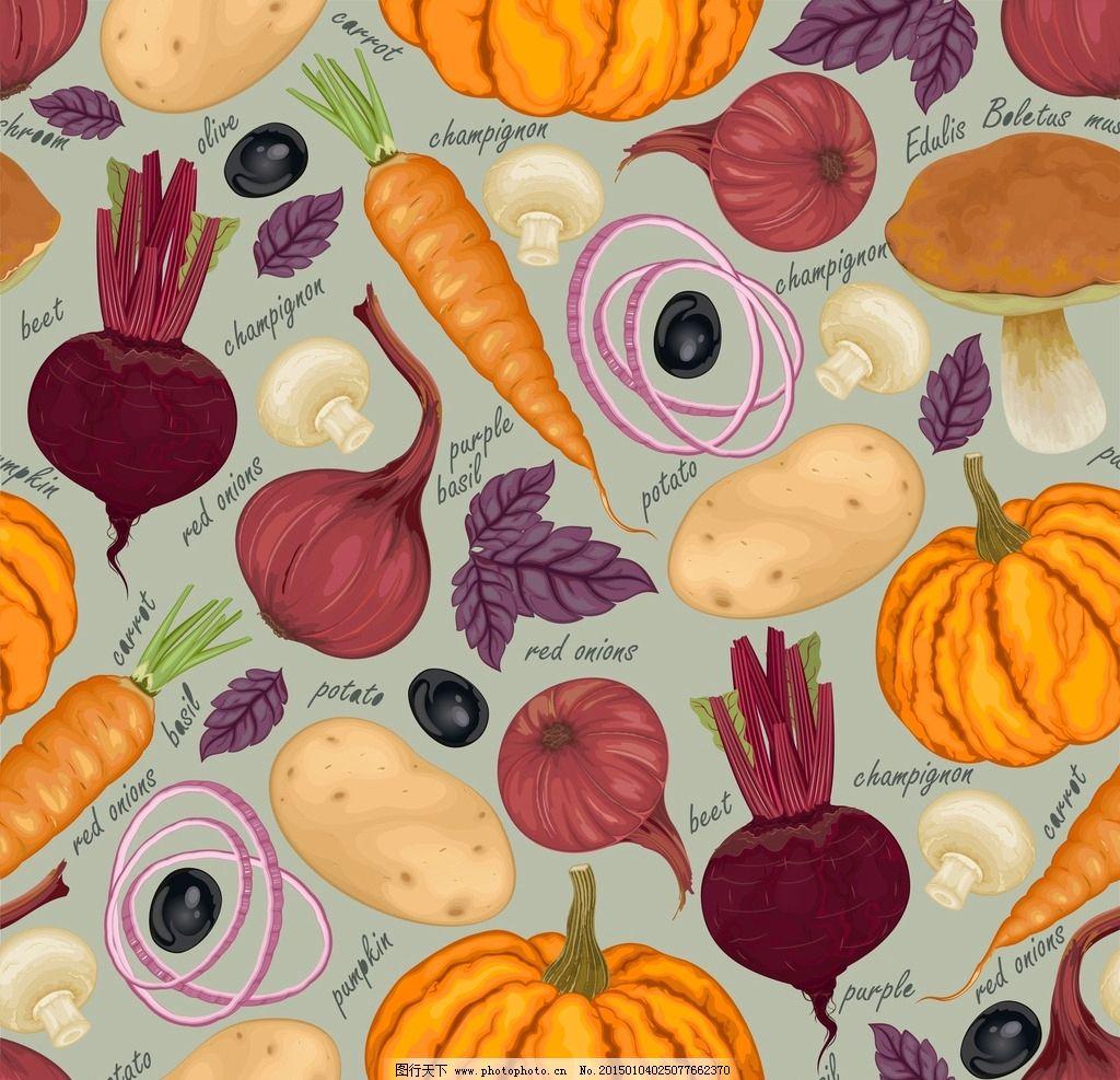 蔬菜 描边 勾线 简笔画 少儿绘画 教学 绘画 蔬菜简笔 南瓜 玉米 树叶