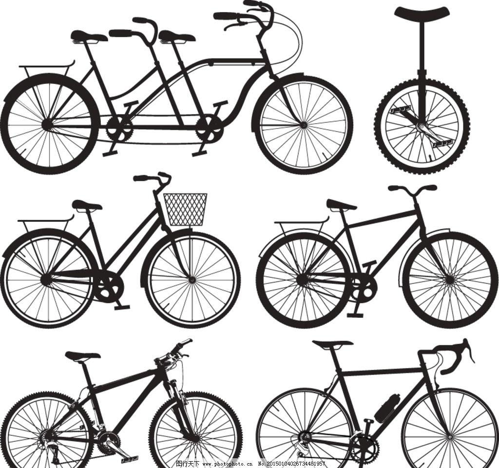 自行车 单车 脚踏车 手绘 bike 自行车插画 老式自行车 交通工具 现代