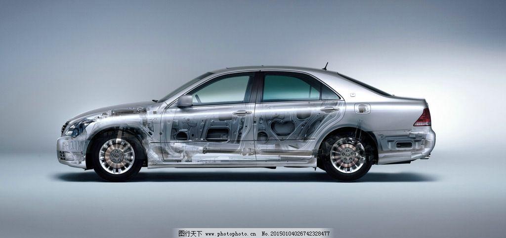 汽车 轿车 透视图图片