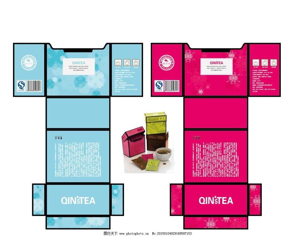 茶叶包装 包装展开图 盒子 展开图 包装 包装 设计 广告设计 包装设计图片