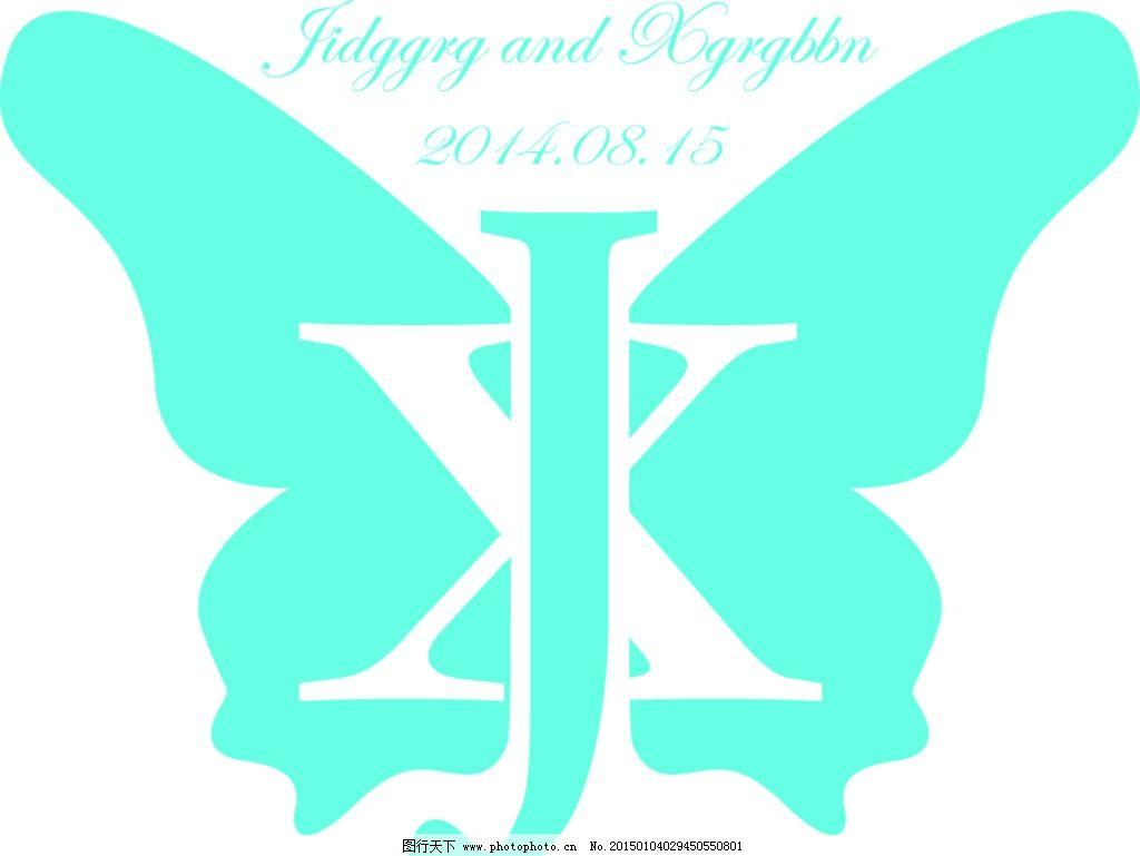 蓝色 j x 蝴蝶      简洁 个性 婚礼 婚庆 婚庆 设计 广告设计 logo