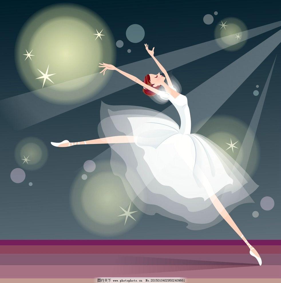 跳舞美女 卡通美女 跳舞卡通人 卡通婚纱 舞台 设计 广告设计 广告