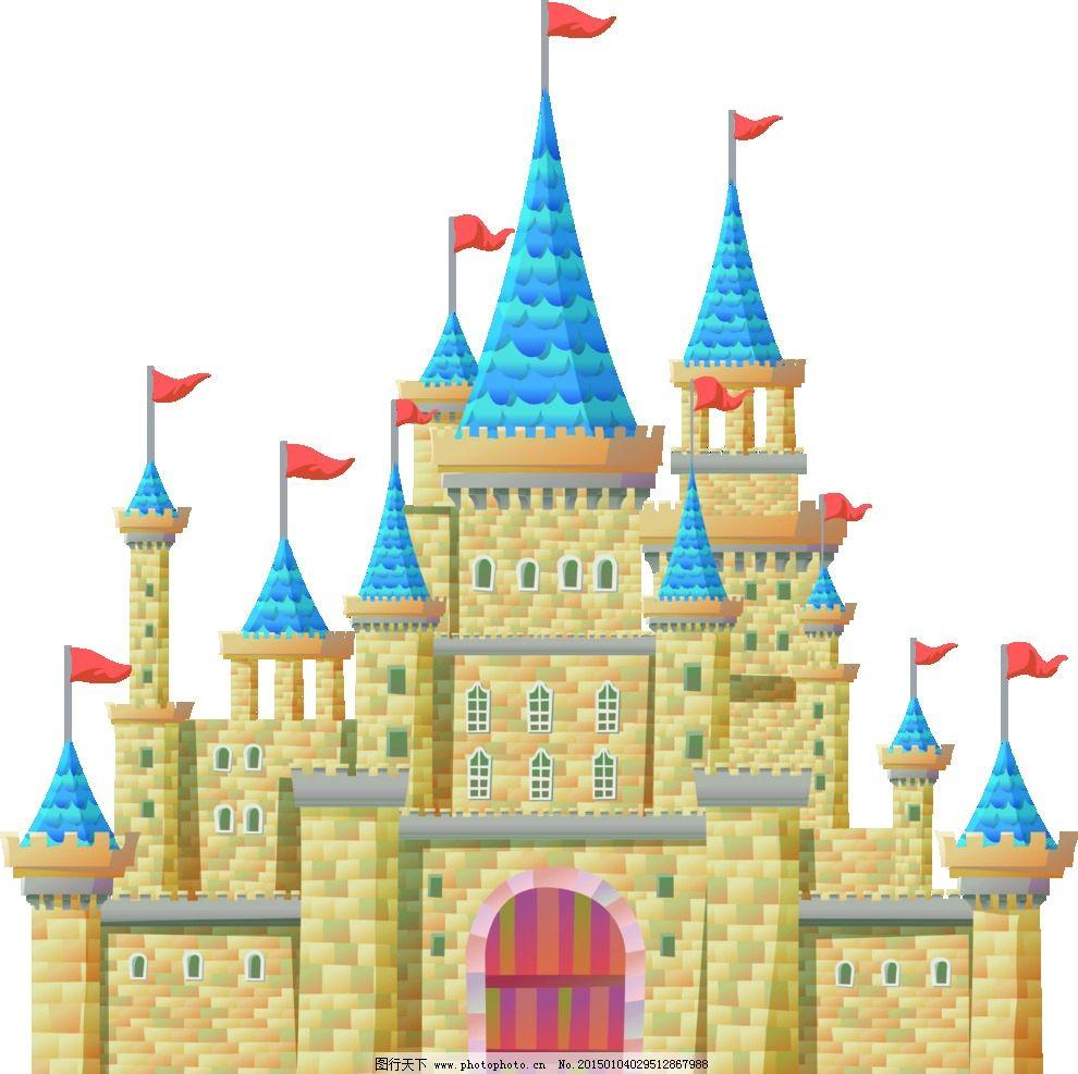 城堡 蓝色 梦幻 旗帜 红旗 窗户 砖墙 蓝顶城堡 童话 卡通城堡 设计