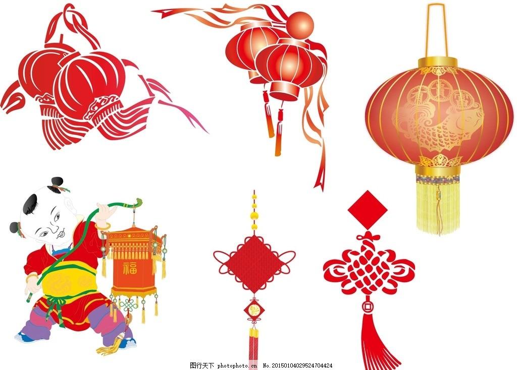 灯笼 中国结 春节素材 福娃 福字 鱼 剪纸 底纹 纸纹 祥云