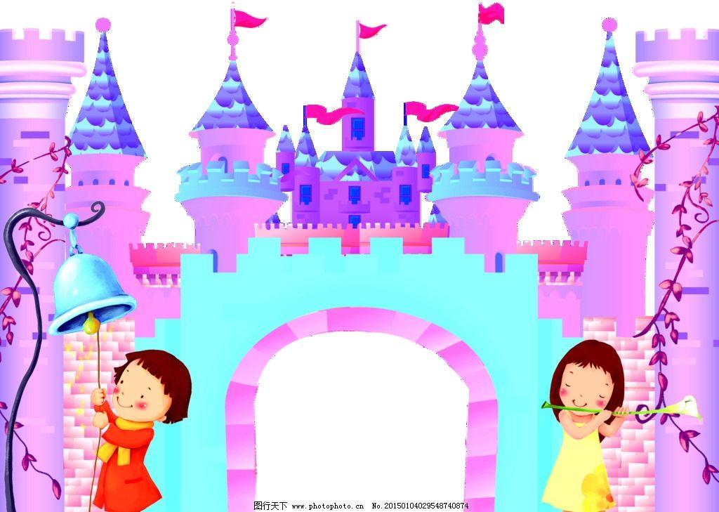 城堡 卡通 娃娃
