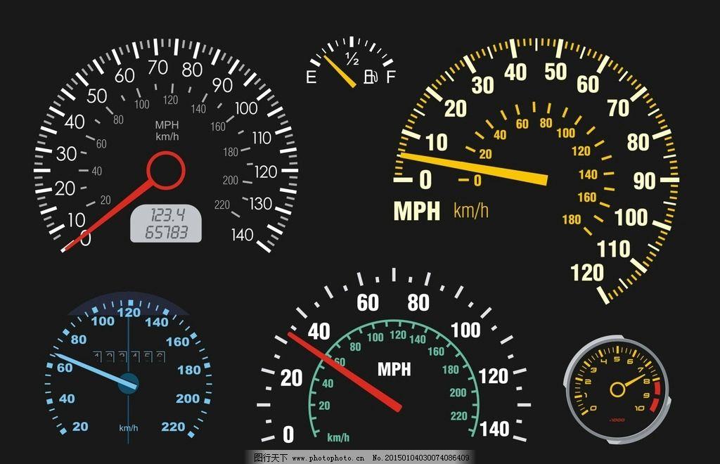 码表 时速表 汽车转速表 油表 时针 计数表 海报 矢量图 第一批